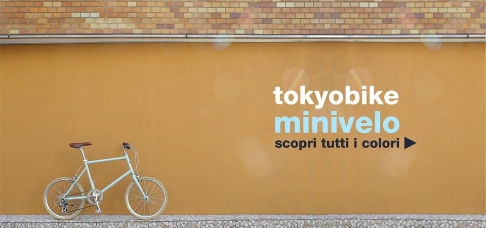 tokyobike_Minivelo