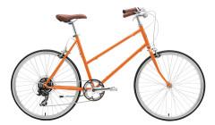 Bisou Vintage Orange