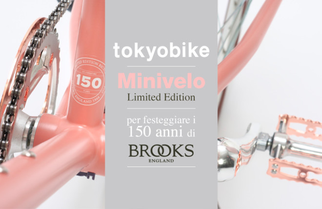 Mini Velo limited edition