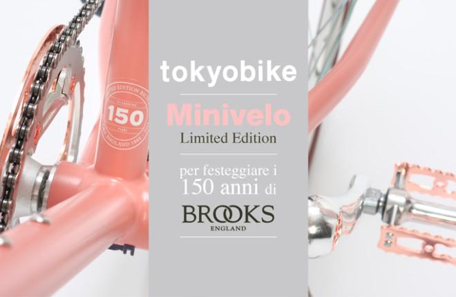 Mini Velo limited edition